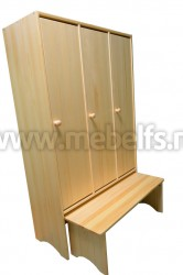 Шкаф-раздевалка детский 3-х секционный из массива