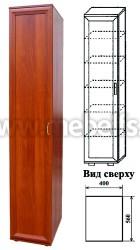 Шкаф для одежды узкий (арт.434).